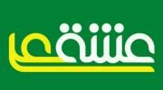 راه اندازی کانال عشقعلی در پیام رسان های ایرانی
