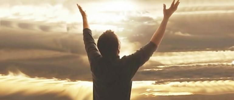 دعایی کوتاه برای رفع گرفتاری ها