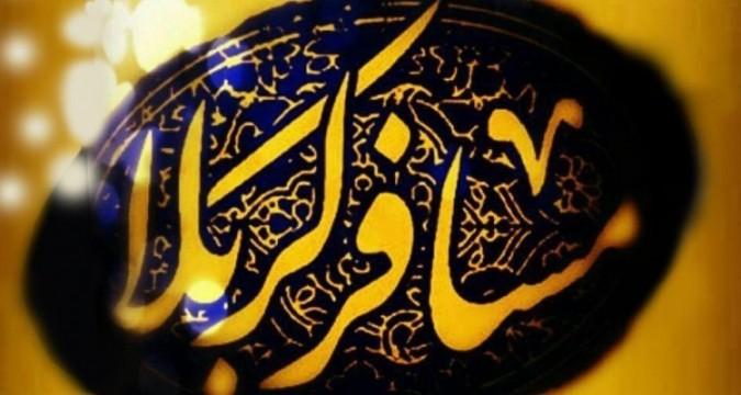 برنده مسابقه عشقعلی با موضوع حضرت محسن(ع)